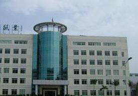 2002年10月1号:济宁太阳纸业  优
